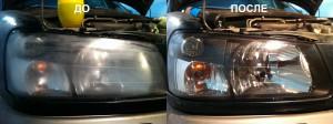 Полировка фар Subaru
